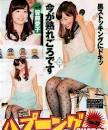 皆藤愛子の最新おっぱい画像(16)
