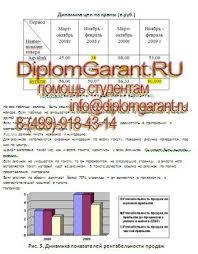 Темы дипломных работ по производственному менеджменту темы дипломных работ по производственному менеджменту