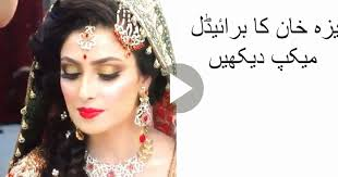 see party makeup and hairstyle in urdu