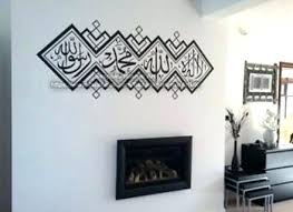 islamic wall decor wall art decals wall art crystals calligraphy vinyl wall decal sticker wall art  on islamic vinyl wall art south africa with islamic wall decor calligraphy set by on find this pin and more on