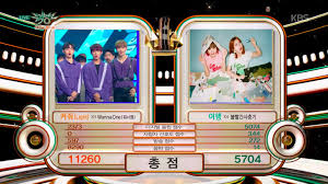 Music Bank K Chart 2018 Guide To K Pop Music Show Wins What You Need To Know Soompi