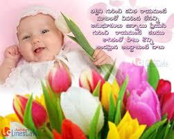 159 1 Telugu English Mother Amma Kavitalu Kavithalulinescafecom