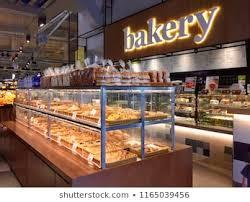 Bakery Shop Images Stock Photos Vectors Shutterstock