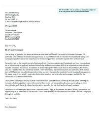 Sample Job Application Letter R Bank Rantee Fresh 9 Loan