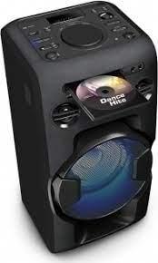 MHC-V11 SONY - Hi - Fi - Ηλεκτρικες Συσκευες - homeelectrics.gr