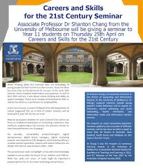 Careers And Skills For The 21st Century Seminar Bangkok Prep