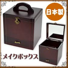 planta rakuten global market make up box of wood wine brown an box mirror storage fashionable hair beauty box makeup box simple