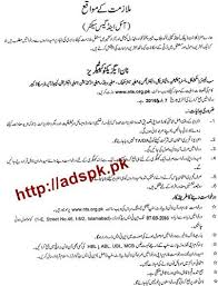 Welder Helper Job Description Nts Latest Jobs Of Oil Gas Sector Pakistan Jobs 2016 Non