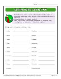 Printable worksheets and games for teaching students about the phonics th sounds. Spelling Rules Adding Tion