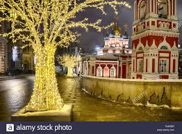 Bell Tower Tree Lighting New Year Lights At St George Church On Varvarka Street In
