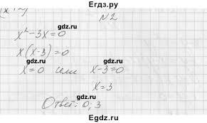 Решение контрольная работа № вариант № по Алгебре  Решебник контрольная работа №7 вариант 3 2 ГДЗ Решебник по алгебре 7 класс дидактические материалы к учебнику Мордкович