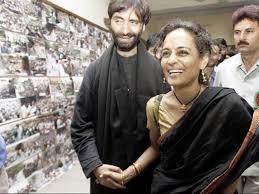 """Mahaveer Mehta on Twitter: """"Name:Suzanne Arundhati Roy,Christian! Past  Spouses:Gerard da Cunha,Pradip Krishen! Cousin of Leftist @PrannoyRoyNDTV  https://t.co/lQMFWgGzH4"""""""