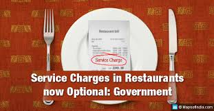 service charge optional