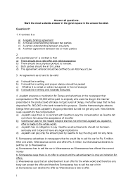 law model paper answers answer all questions mark the most suitable answer in the given space in the answer