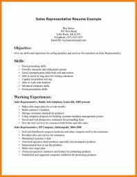 Customer Service Resume Skills Skills To Put On A Resume For Customer Service Staruaxyz 24