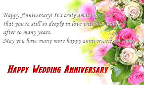 happy wedding anniversary messages wishes for couple with image Happy Wedding Anniversary Wishes Uncle Aunty happy wedding anniversary wishes messages for couple 2 happy marriage anniversary wishes to uncle and aunty