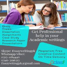 ga southern application essay should i do homework now salsa music supply chain management assignment help