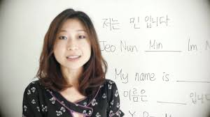 how to introduce yourself in korean learn korean ep