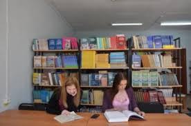 библиотека Вся работа библиотеки направлена на удовлетворение запросов пользователей и их интересов