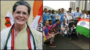 each n athlete in rio is a symbol of perseverance and hard each n athlete in rio is a symbol of perseverance and hard work sonia gandhi latest news updates at daily news analysis