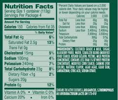 activia yogurt nutrition label
