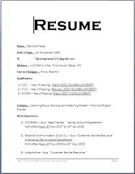 Resume Format Samples Format Resume For Job Format Of Simple Resume