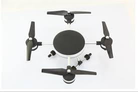 <b>Квадрокоптер HJ Toys</b> Lily Drone HJ-W606-3 | Купить в интернет ...