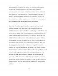sociology essays sociology essays on culture deviant behavior