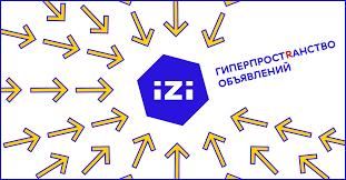 Тени моно — изи купить, изи продать на IZI.ua