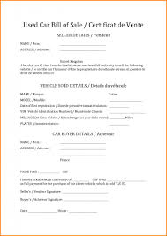 Examples Of Bill Sale For Cars Vehicle Sales Receipt Template Word