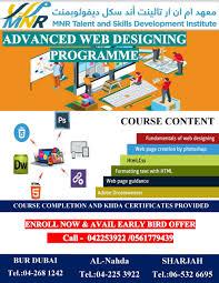 Web Designing Institute Advanced Web Designing Programme Mnr Talent And Skills