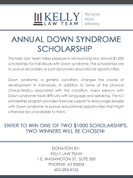 down syndrome scholarships kelly law team