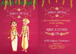 illustrated wedding invitation design service sporg studio book Wedding Invitation Kannada kannada brahmin south indian wedding illustrated invitation card wedding invitation kannada wording
