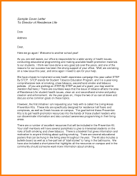 7 Cover Letter For Promotion Writing A Memo
