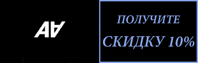 Наручные российские <b>часы AA</b> Wooden <b>Watches</b>.
