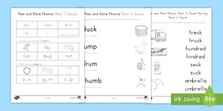 So far you can see we have a variety of sets of worksheets that deal with beginning sounds and phonics is obviously an important early developmental skill for children to start learning and our worksheets can help kids learn phonics. Rise And Shine Phonics Short U Sound Morning Activity Sheets