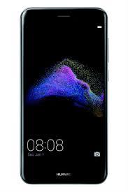 huawei p8 lite price. huawei p8 lite 2017 16gb dual sim smartphone - black price