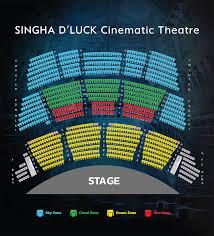 Imagination Stage Seating Chart Seating Plan