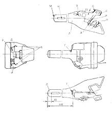 Отчет по производственной практике Контент платформа ru Рисунок 4 Корпус автосцепки