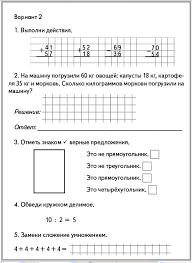 Готовые практические работы по географии класс razuka  Готовые практические работы по географии 9 класс