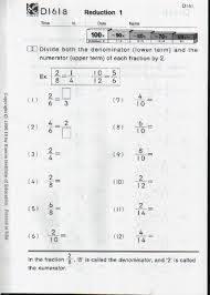7 Best Kumon Images Math Drills Math Facts Math Worksheets
