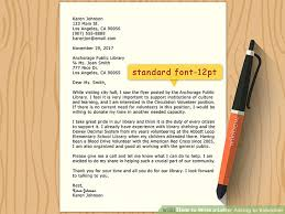 letter for volunteers how to write a letter asking to volunteer with sample letters