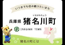 兵庫 県 ホームページ