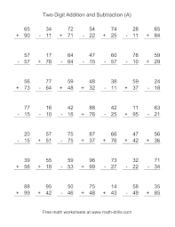 Quiz Subtraction Worksheet Free Kindergarten Math For Printable ...