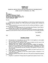 g1145e form g form for pharmacy registration fill online printable fillable