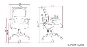 office chair dimensions brilliant office chair dimensions ergonomic office chair dimensions brilliant office chair dimensions ergonomic