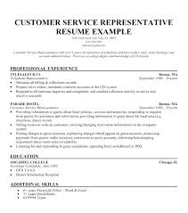 Good Resume Objectives For Customer Service