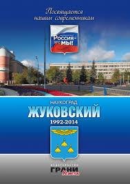 Россия это мы lores by Alex Sever - issuu