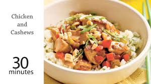 Cooking Light Recipes October 2014 Chicken And Cashews