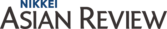 Image result for Nikkei asian review, logo